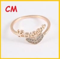 Кольца FJ CM